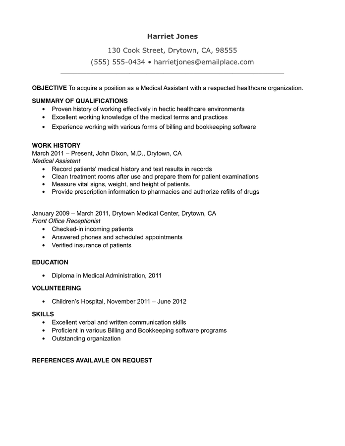 Medical Assistant Resume Example preview