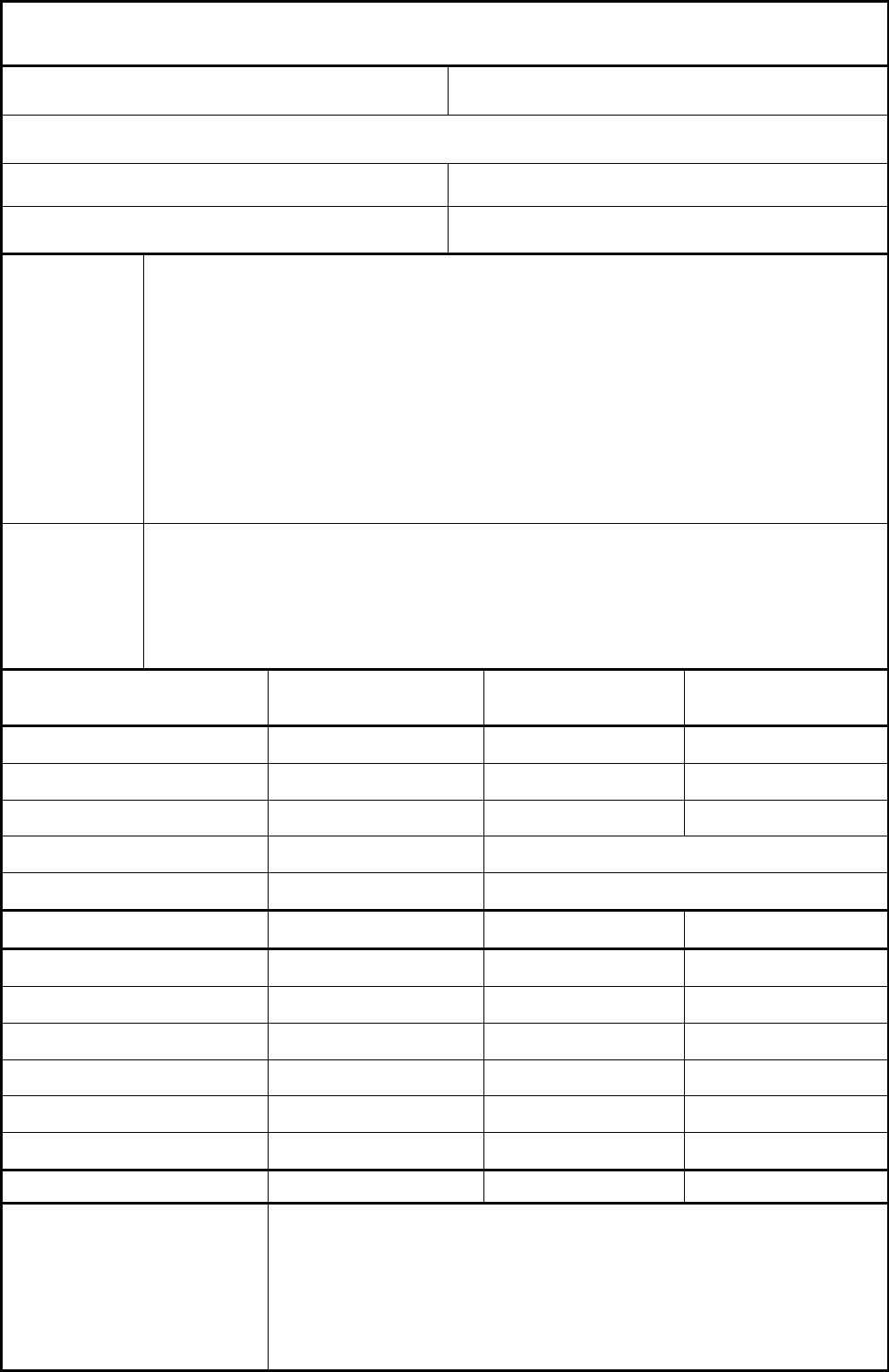Brew Log Sheet