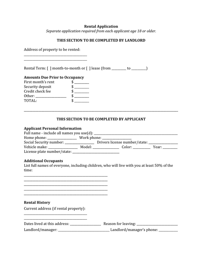 Rental application template page 1