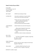Sample functional resume (editor) page 1 preview