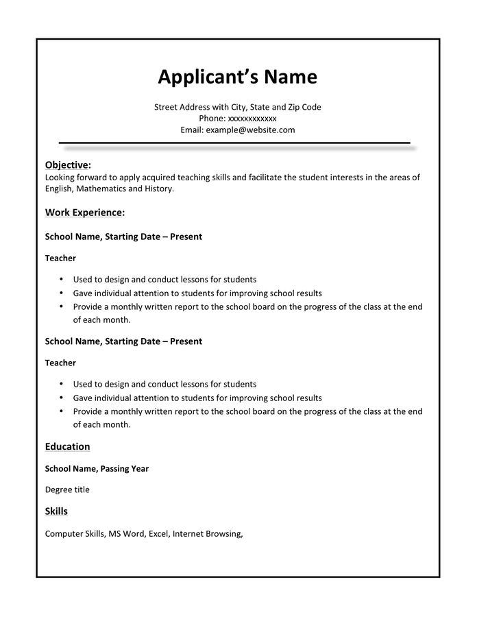 Teacher resume template preview