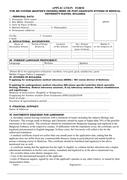 Post-graduate studies application form page 1 preview