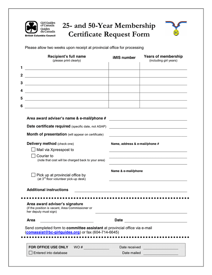 Membership Certificate Request Form preview